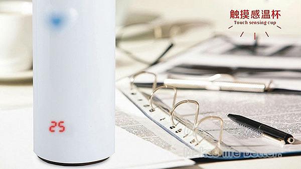 brando temperature sensing mug
