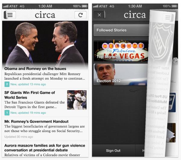 circa news app design