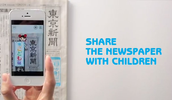 newspaper children
