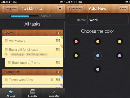 taskmaster interface